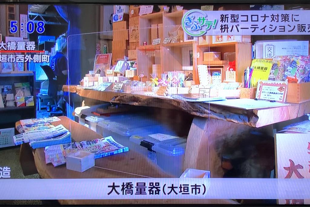 飲食店や施設で使える飛沫防止パーテーション