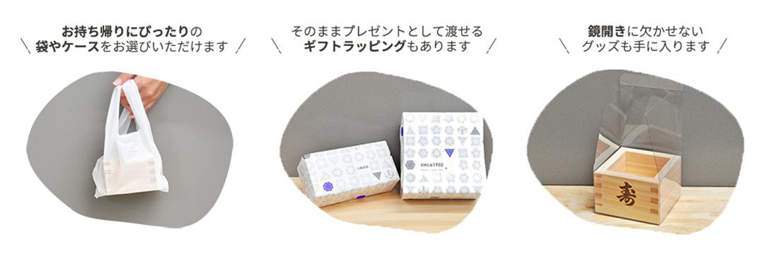 カテゴリ_袋・ラッピング・その他_PC