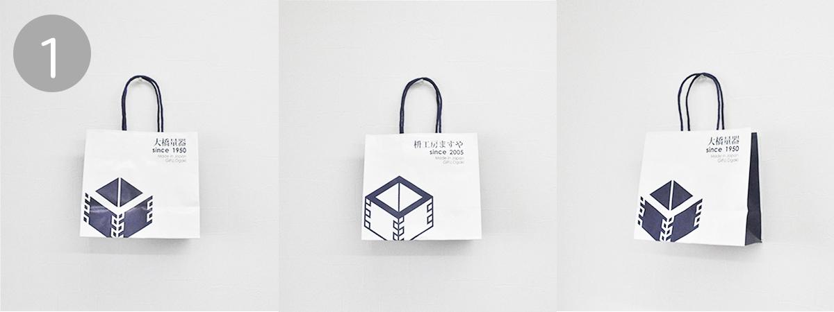 紙袋_小_商品文章内