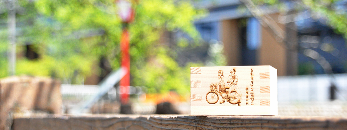 自転車屋さんの高橋くん商品説明文1